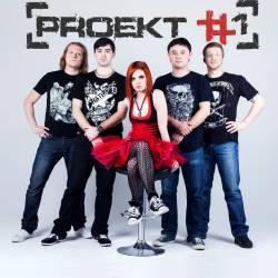Proekt1 - Судный День